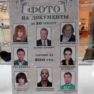 http://sa.uploads.ru/t/sNUqx.jpg