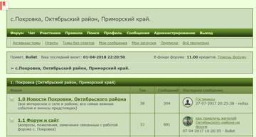 http://sa.uploads.ru/t/sOWhk.jpg