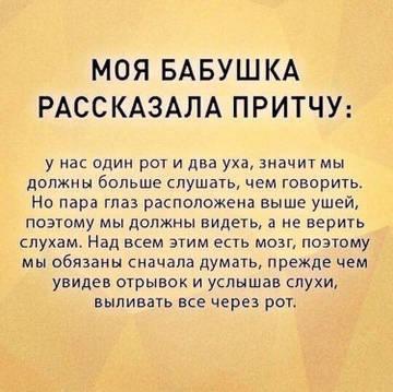 http://sa.uploads.ru/t/sTiVn.jpg
