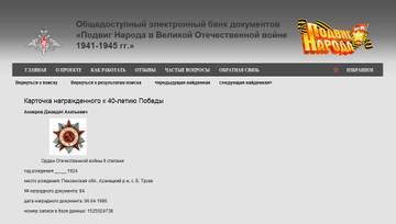 http://sa.uploads.ru/t/sbhcT.jpg