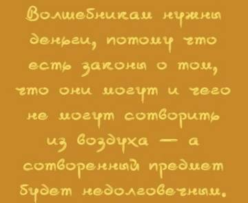 http://sa.uploads.ru/t/sp8uI.jpg