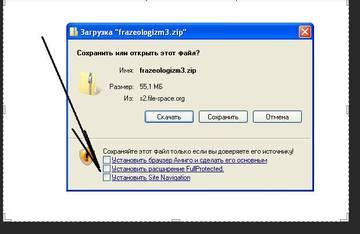 http://sa.uploads.ru/t/t3Ako.jpg
