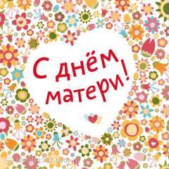 http://sa.uploads.ru/t/tJij9.jpg