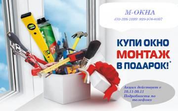 http://sa.uploads.ru/t/tKiCV.jpg