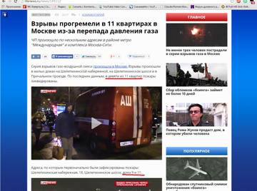 http://sa.uploads.ru/t/tN9O7.jpg