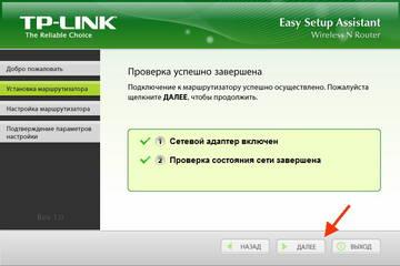 http://sa.uploads.ru/t/tRAXH.jpg