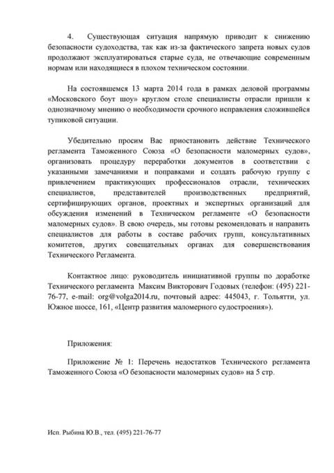 http://sa.uploads.ru/t/tRBOM.jpg