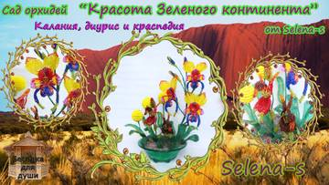 http://sa.uploads.ru/t/tRqcI.jpg