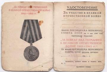 http://sa.uploads.ru/t/tYUHp.jpg