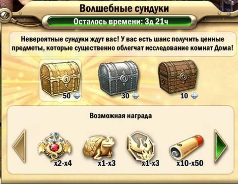 http://sa.uploads.ru/t/tcfze.jpg