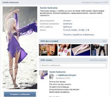 http://sa.uploads.ru/t/tnIqa.jpg