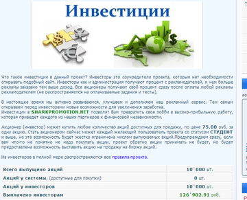 http://sa.uploads.ru/t/tpQJL.png