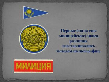 http://sa.uploads.ru/t/tr7mS.jpg