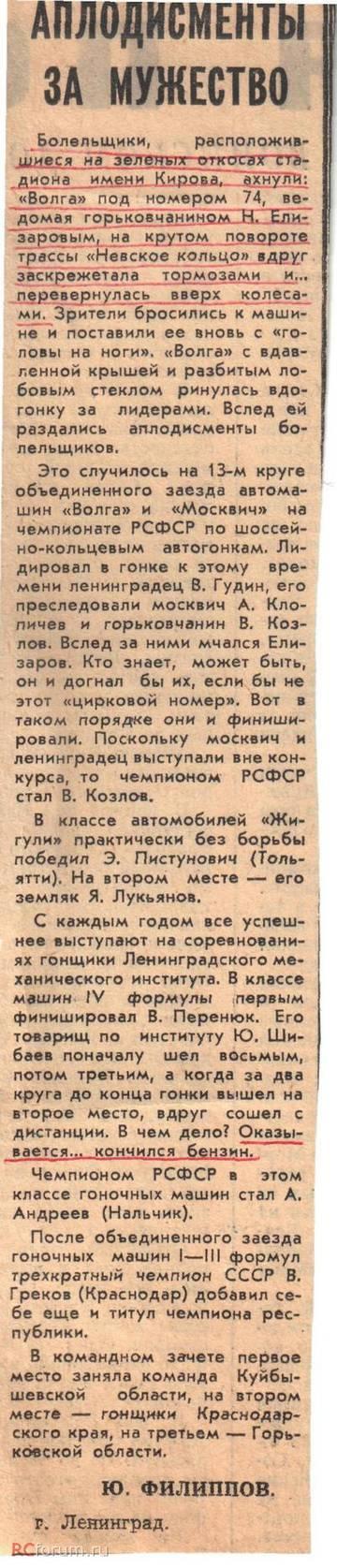 http://sa.uploads.ru/t/twhS3.jpg