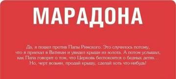 http://sa.uploads.ru/t/u1NeJ.jpg