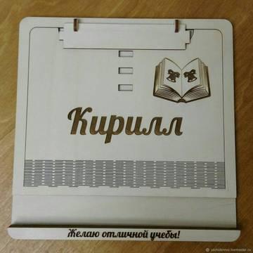 http://sa.uploads.ru/t/u39wb.jpg