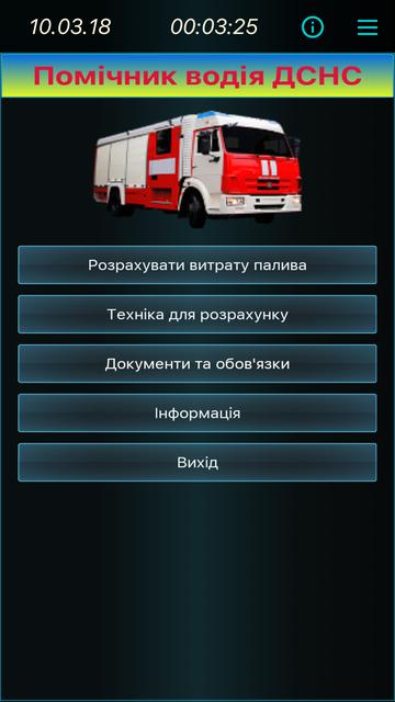 http://sa.uploads.ru/t/u4wba.png