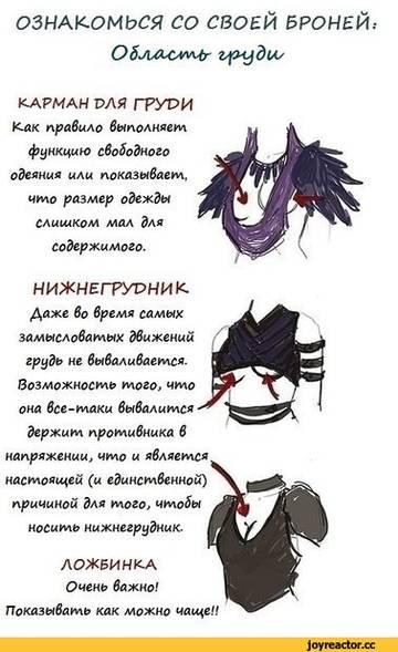 http://sa.uploads.ru/t/uBGSO.jpg