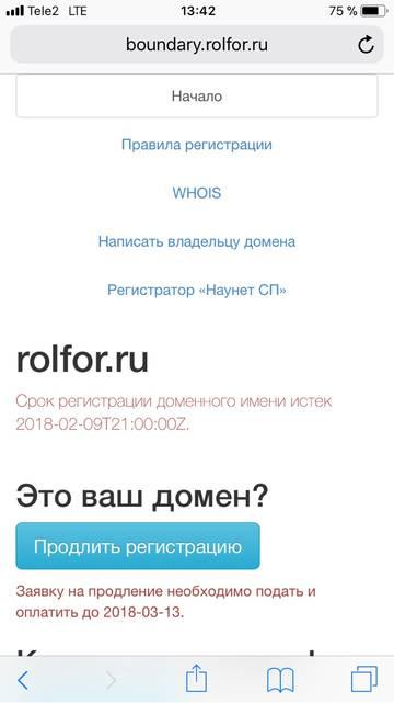 http://sa.uploads.ru/t/uDseX.jpg