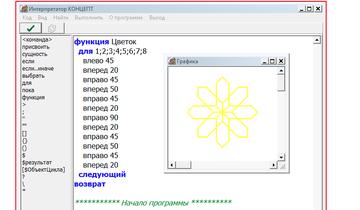 http://sa.uploads.ru/t/uEgiQ.png