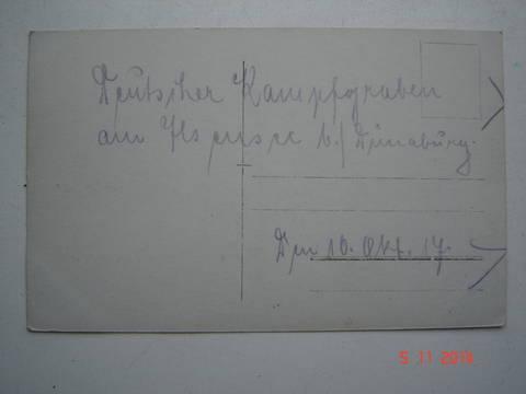 http://sa.uploads.ru/t/uFyNU.jpg