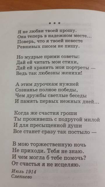 http://sa.uploads.ru/t/uHblE.jpg