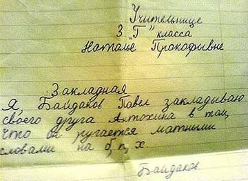http://sa.uploads.ru/t/uITEd.jpg