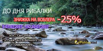 http://sa.uploads.ru/t/uIUZ9.jpg