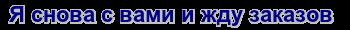 http://sa.uploads.ru/t/uMSGJ.png