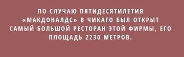 http://sa.uploads.ru/t/uOA9g.jpg