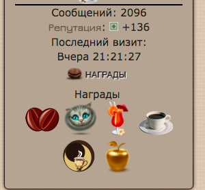 http://sa.uploads.ru/t/uPRYM.png