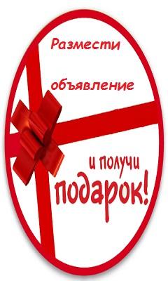 http://sa.uploads.ru/t/uSmKB.jpg