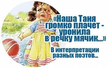 http://sa.uploads.ru/t/uXx6V.jpg