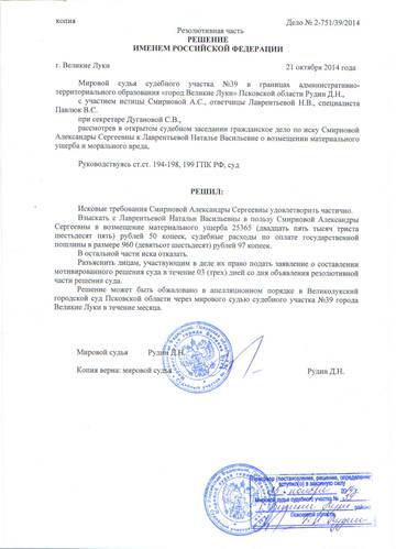 http://sa.uploads.ru/t/uY4K0.jpg
