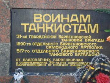 http://sa.uploads.ru/t/uYVid.jpg