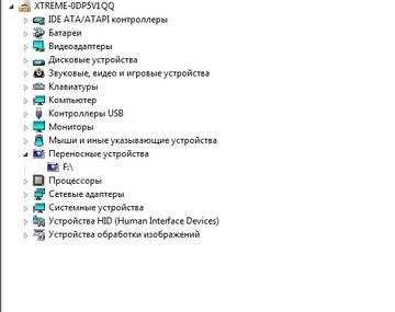 http://sa.uploads.ru/t/uZVrw.jpg