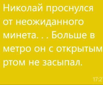 http://sa.uploads.ru/t/uZfaW.jpg