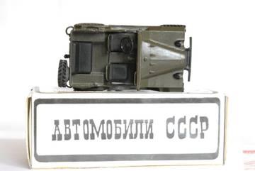 http://sa.uploads.ru/t/ucBzj.jpg