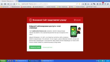 http://sa.uploads.ru/t/uiPSA.png