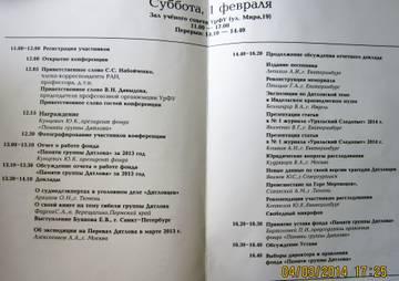 http://sa.uploads.ru/t/ujAcH.jpg