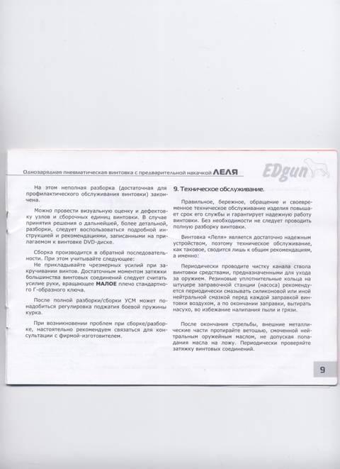 http://sa.uploads.ru/t/ulbMK.jpg