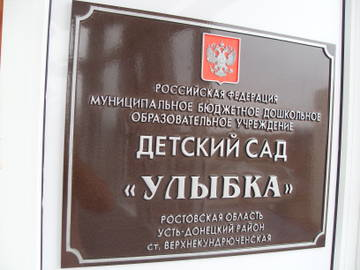 http://sa.uploads.ru/t/ulfdJ.jpg