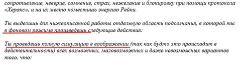 http://sa.uploads.ru/t/up2Lb.png