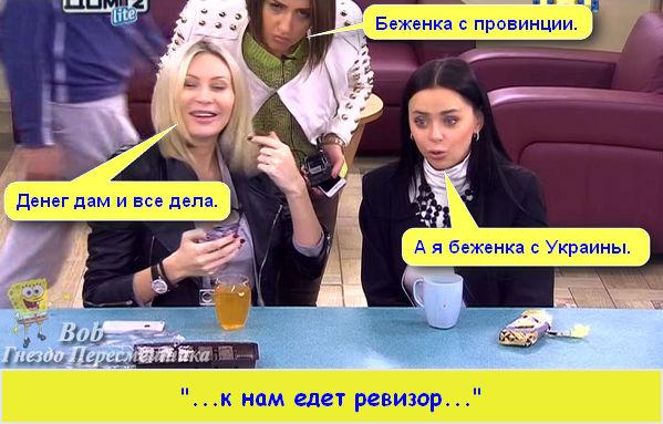 http://sa.uploads.ru/t/uqWIx.jpg