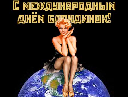 http://sa.uploads.ru/t/uqslr.jpg