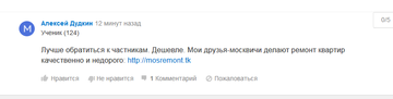http://sa.uploads.ru/t/usSYt.png
