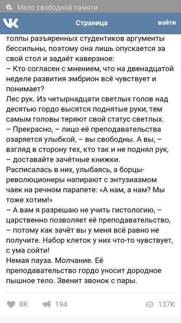 http://sa.uploads.ru/t/uwy2V.png