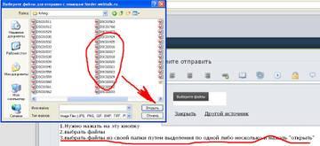 http://sa.uploads.ru/t/v1iIH.jpg