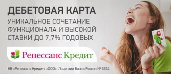 http://sa.uploads.ru/t/v2CGr.jpg