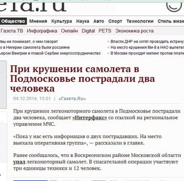 http://sa.uploads.ru/t/v2K7W.png